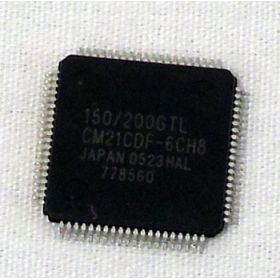010055 - Cobra Icp-8721P-Aa I.C., Cpu for 150Gtl Radio