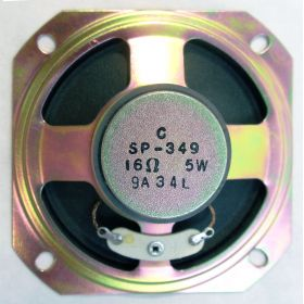 BSPY0349001 - Uniden Internal Speaker for PRO510, PRO520, PRO530 Radios