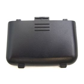 GCAS4B9026A - Uniden Replacement Battery Cover
